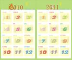 新年日历矢量