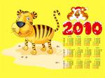 老虎2010日历