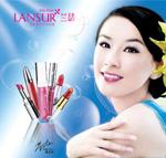 兰瑟化妆品广告