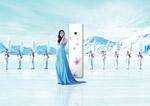 夏季冰箱广告
