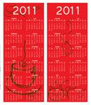 2011年万年历