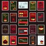 圣诞主题邮票