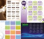 2011年日历模板