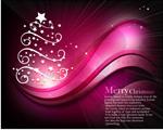 星光圣诞树2