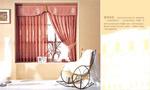 窗帘企业画册