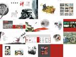 印刷企业宣传画册