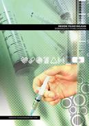 医疗研究药品4