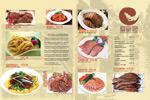 菜谱-家常菜菜单