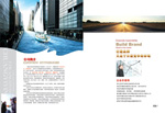 印刷广告画册1