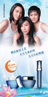 雅芳化妆品广告