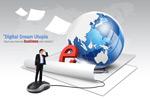 网络电子商务