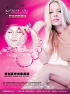 美容护肤仪器广告