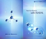 蓝色科技宣传单