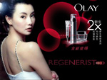 OLAY化妆品广告