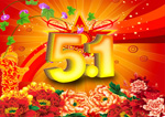 传统喜庆51