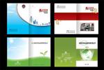 养殖企业画册