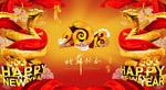 蛇舞新春海报