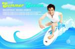 夏季冲浪PSD