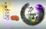 中国风月饼广告