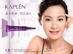 化妆品宣传页