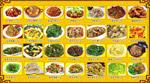 中餐厅菜单