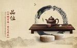 淘宝丹参茶店铺