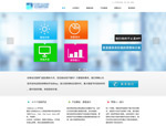 APP开发网站