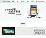 微信应用网站