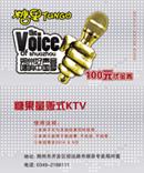 KTV100元代金券