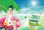 安乐卫生巾海报