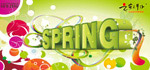 炫彩春天spring