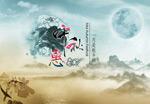 中秋惠海报
