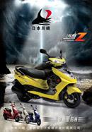 川崎摩托车广告