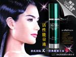 白美人化妆品广告