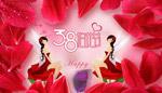 红色三八妇女节