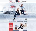 冬季女裤促销