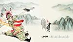 中国风戏曲人物