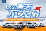 北京现代广告
