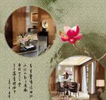 中国风酒店海报