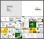 照明企业画册