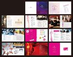 服装企业画册