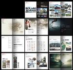 企业大气画册