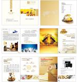 金融企业画册