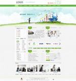翻译企业网页