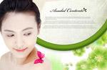 美容化妆品广告