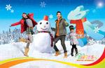 冬季羽绒服广告