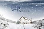 冬日雪景风光