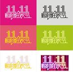双11购物节标志