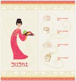 日本料理插画