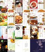 咖啡厅精美菜谱